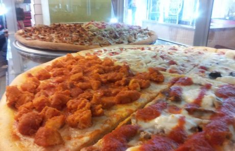 Specialty Pizza Slices